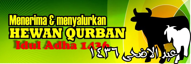 9 Desain Banner Spanduk Qurban Idul Adha - Spanduk Banner 03 Qurban Iedul Adha 1436H th 2015