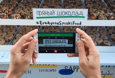 Fakta Unik dan Manfaat Google Translate