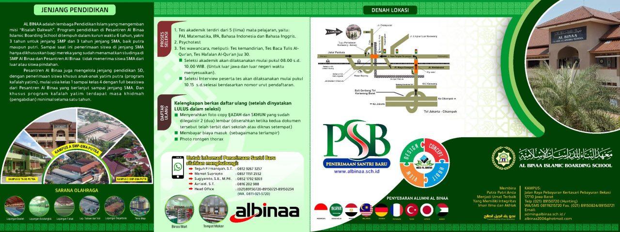 PSB Pesantren Al Binaa Bekasi