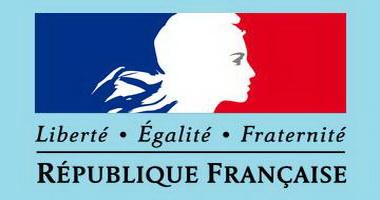 منح دراسية مجانية في فرنسا 2020 2021 باكالوريوس ماجستير