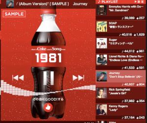スクリーンショット 2013-04-04 13.59.52