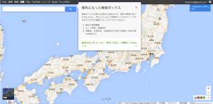 new_googlemap4