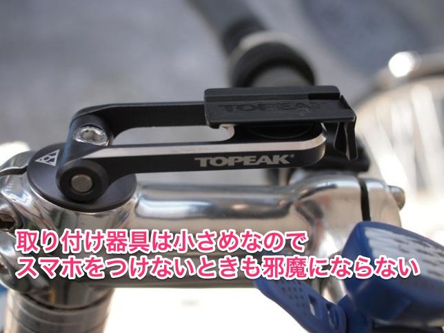 20131108_ridecase14