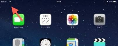20131230 Biglobe_sim10