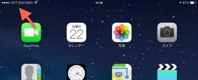 20131230 Biglobe_sim11