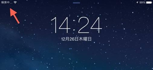 20131231 ATT_sim12