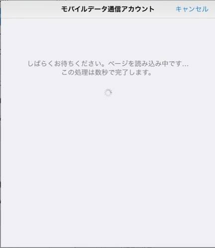 20131231 ATT_sim25