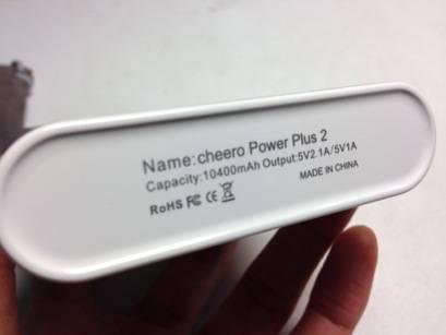 20140101 Cheero_Power_Plus2_4