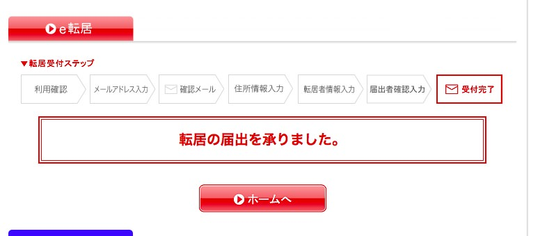 20140331_e_tenkyo10