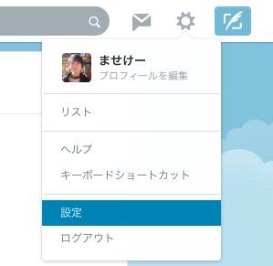 20140401_tweets_download01