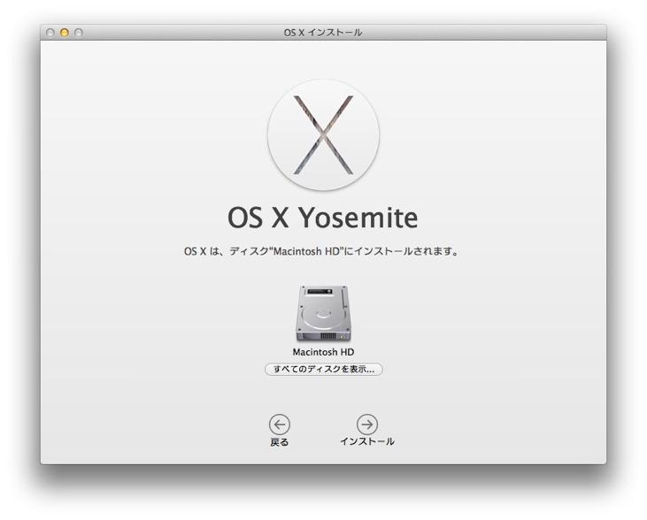 20141019 OSX Yosemite05