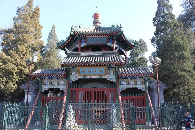 Masjid Niujie yang Berada di Beijing, China
