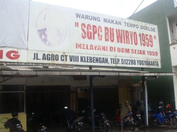 Sego Pecel (SGPC) Bu Wiryo
