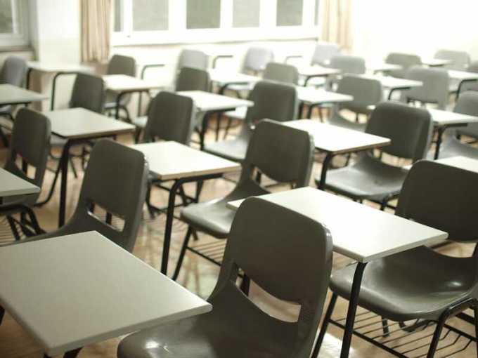 perbedaan sarana dan prasarana pendidikan