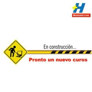 imagen_producto_en_contruccion_wp