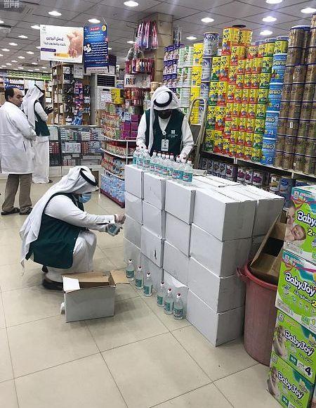 مصادرة كميات كبيرة من جل مطهر مخالف في نجران