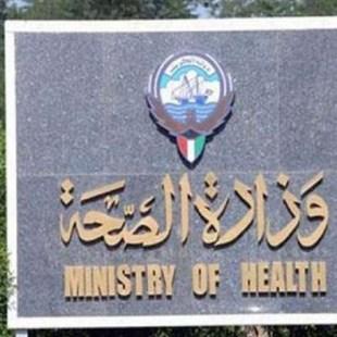 الكويت تسجل 11 إصابة جديدة بفيروس كورونا خلال 24 ساعة