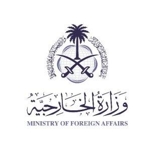 """""""الخارجية"""" تطلق منصة إلكترونية للمواطنين الراغبين في العودة إلى المملكة"""