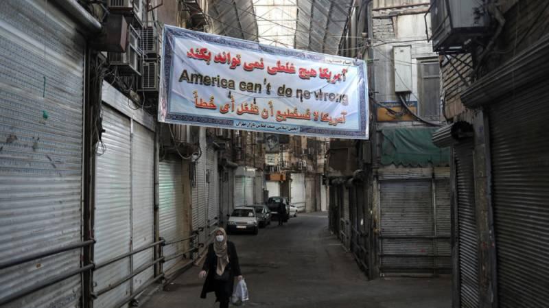 إيران : 143 وفاة جديدة جراء كوفيد-19