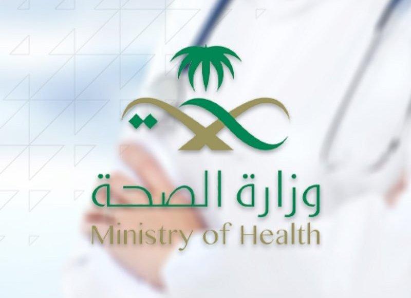 """""""الصحة"""" تعلن تسجيل 154 إصابة جديدة بـ""""كورونا"""""""
