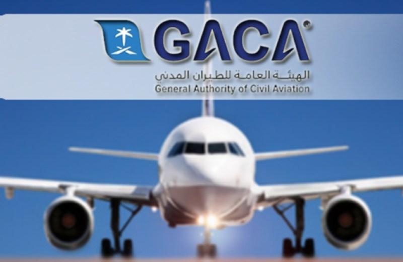 """""""الطيران المدني"""": استمرار استقبال البضائع عبر الشحن الجوي"""