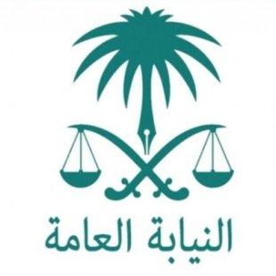 «النيابة» تحذر من مخالفة الإجراءات الوقائية والاحترازية أو تصويرها
