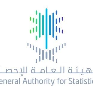 الإحصاء: ارتفاع التضخم السنوي إلى 1.5% في مارس