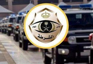 القبض على 34 مواطناً ومقيماً في عدد من المناطق لمخالفتهم أمر منع التجول