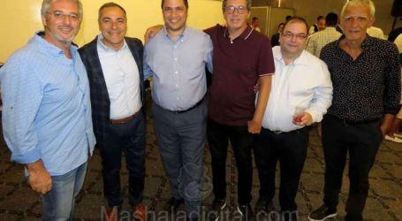 Amigos de Mashala