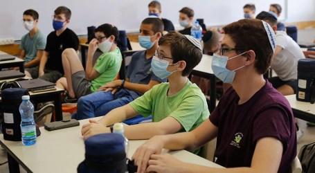 En Israel, los chicos están propagando el virus en instituciones educativas