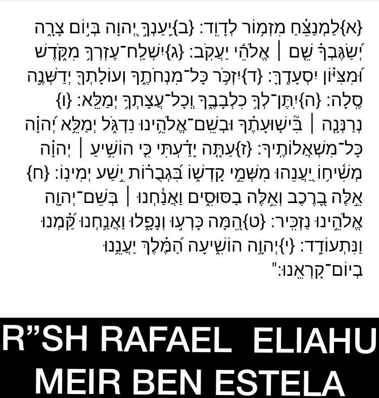 Refua Shelemá