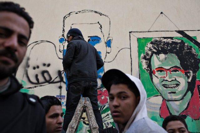 Ammar Generation Tahrir 2