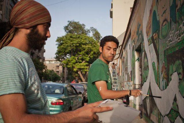 Ammar Generation Tahrir