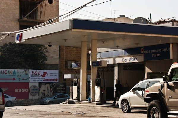 Gas station Mansourieh