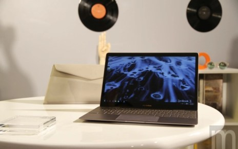 batch resize IMG 2149 1 ZenBook 3全系列登台 追加皇家藍、石英灰配色