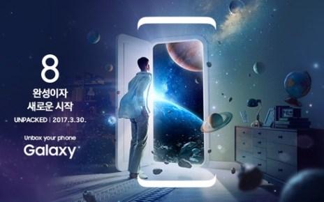 17311213 1156622711131963 7177903657413198683 o 三星開始為旗艦新機Galaxy S8做準備 將採用更高螢幕解析度設計