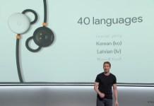螢幕快照 2017 10 05 上午1.36.15(2) 對應超過40種語言翻譯的人工智慧功能 Google打造自有無線耳機Pixel Buds
