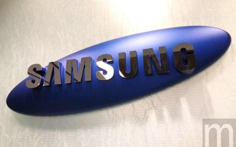 batch IMG 0404 1 三星計畫在新款處理器導入人工智慧 用於明年推出的Galaxy S9