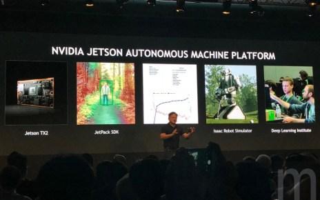 batch IMG 1179 具自主判斷能力的「機器人」將是未來發展方向