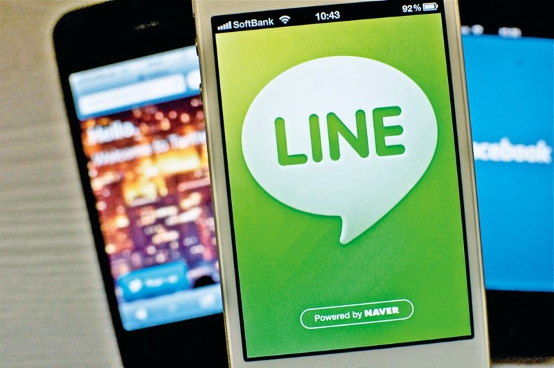2be4686b 81a5 4be9 a285 240810076764 resize 用戶隱私不容妥協 LINE在內網路服務面臨全新挑戰