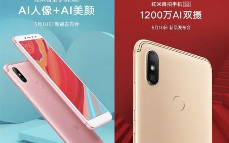 8ebb79b2b3d4a20 side 新一代中國國民手機 紅米S2將在5/10與蘇寧易購合作銷售