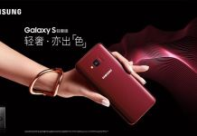 t0138aa90489b3d2b0c 以Galaxy S8為基礎 三星證實將於中國市場推出Galaxy S輕奢版