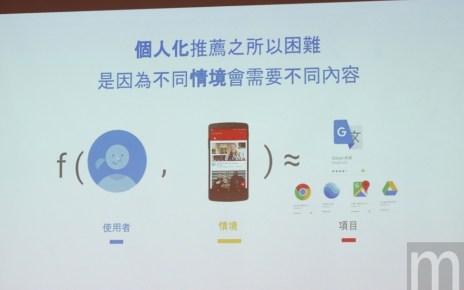 DSC02467 Google:人工智慧技術發展將扭轉過往台灣偏重硬體成長現象