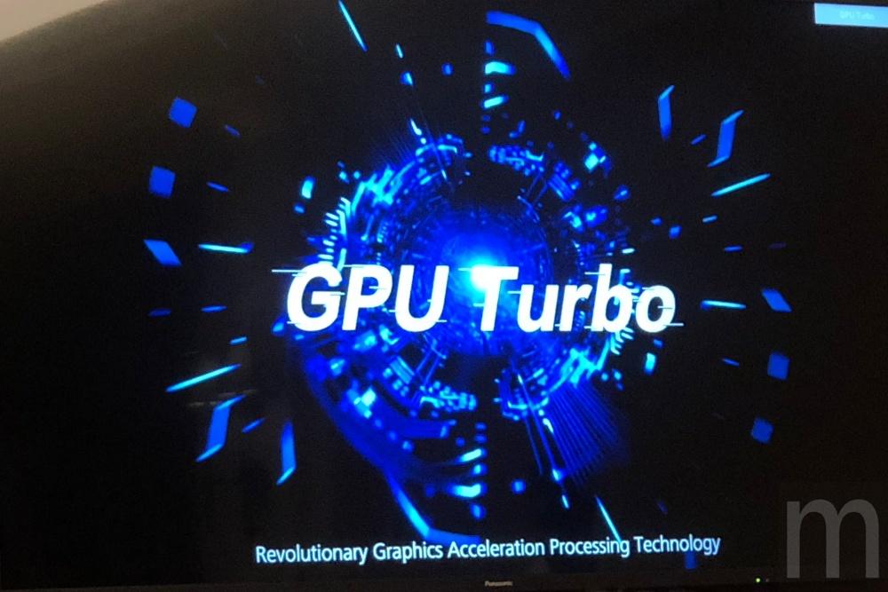 IMG 0217 華為GPU Turbo與CPU Turbo技術可並存使用,但僅後者可透過軟體更新取得