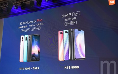 miphone 13 小米8 Lite、紅米Note 6連袂登台 正式加入包含band 28在內完整全頻段