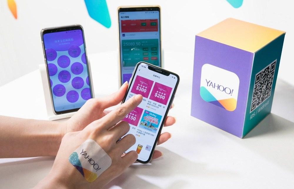 圖九 不受母公司減計資產影響 Oath強調Yahoo奇摩在台成長,未來擁抱新技術與5G網路應用