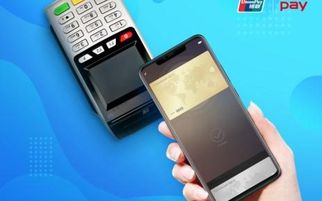44f0ccb2ddfa511 華為行動支付HUAWEI Pay於俄羅斯啟用,未來將進入更多歐洲市場
