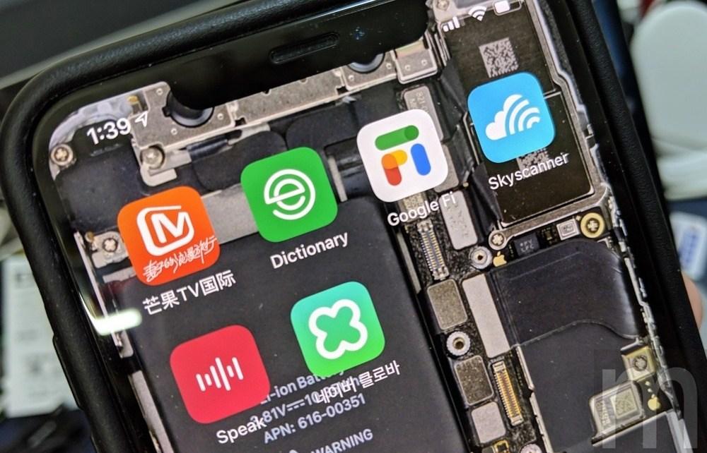 IMG 20181129 013953 Google虛擬電信服務加入支援RCS簡訊、擴展更多國家地區的4G LTE網路覆蓋率