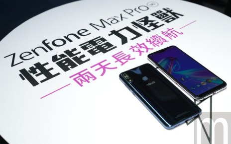 DSC00932 長達2天續航表現 性能與電力怪獸ZenFone Max Pro (M2)在台上市
