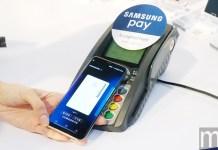 batch DSC08192 resize 1 對應大眾運輸工具搭乘與小額支付 Samsung Pay將可支援模擬悠遊卡